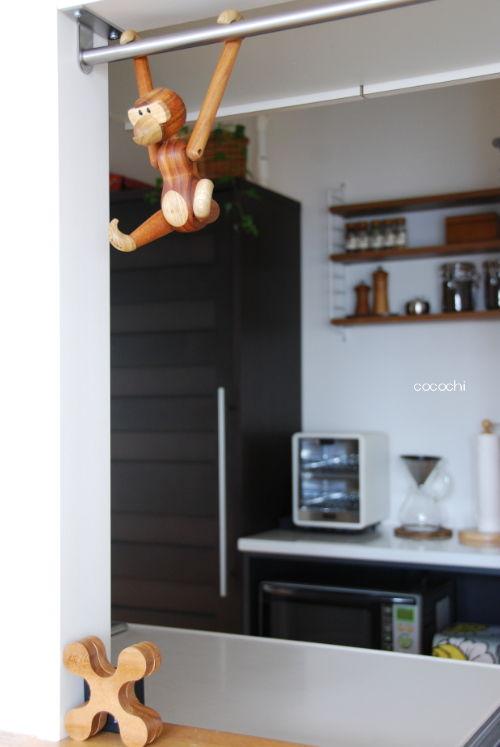 131005_キッチンの模様替え06