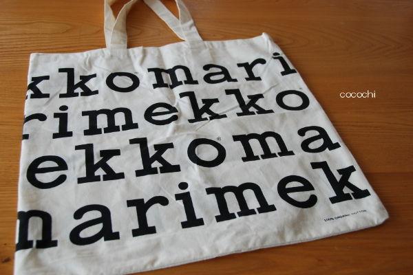 20140502_マリメッコのショッピングバッグ01