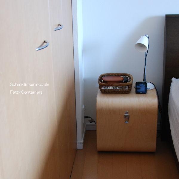 20140925_寝室のFatty Containers02