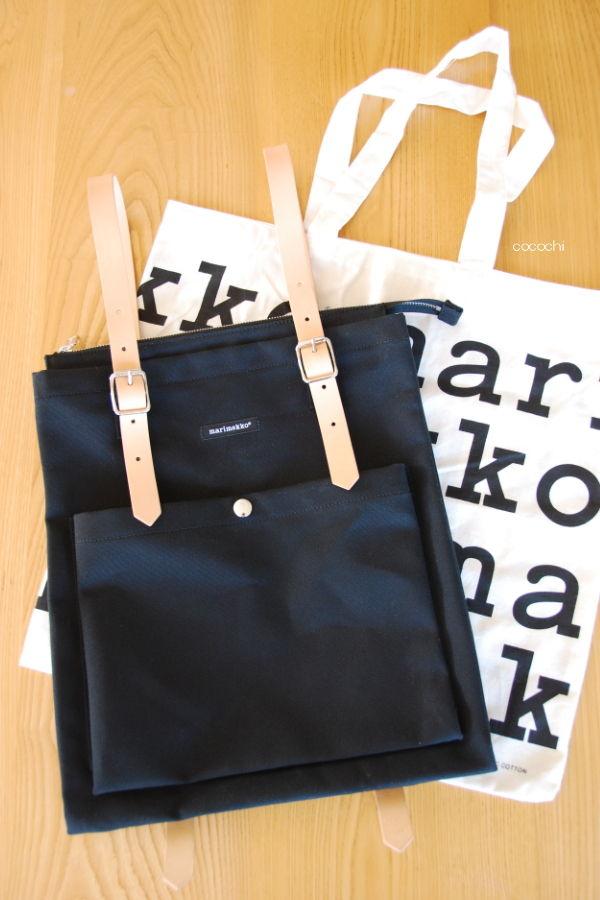 20140509_marimekko リュック02