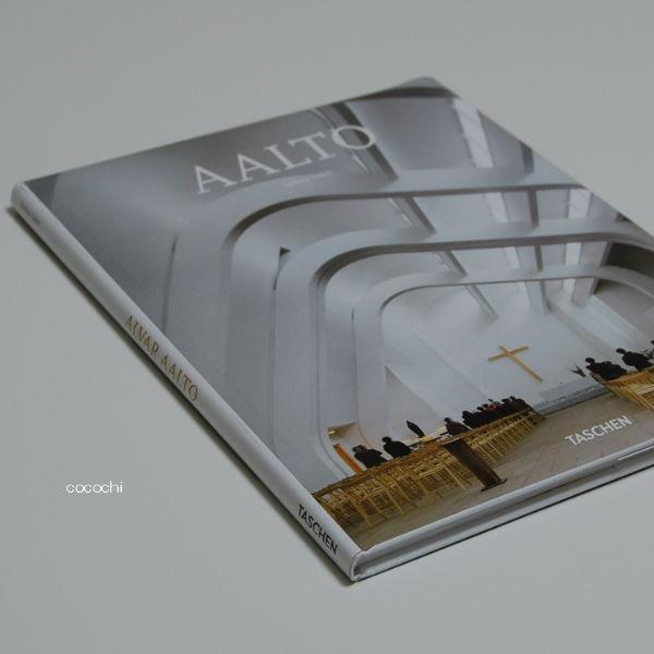 20140714_aalto book 01