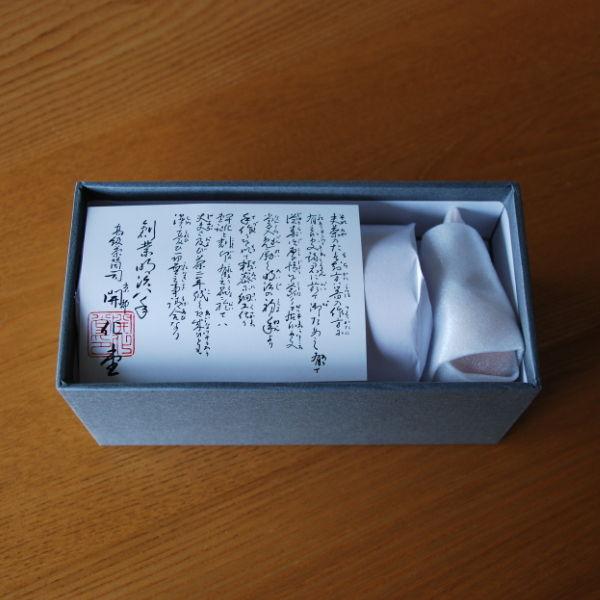 20140822_開花堂の珈琲キャニスター03