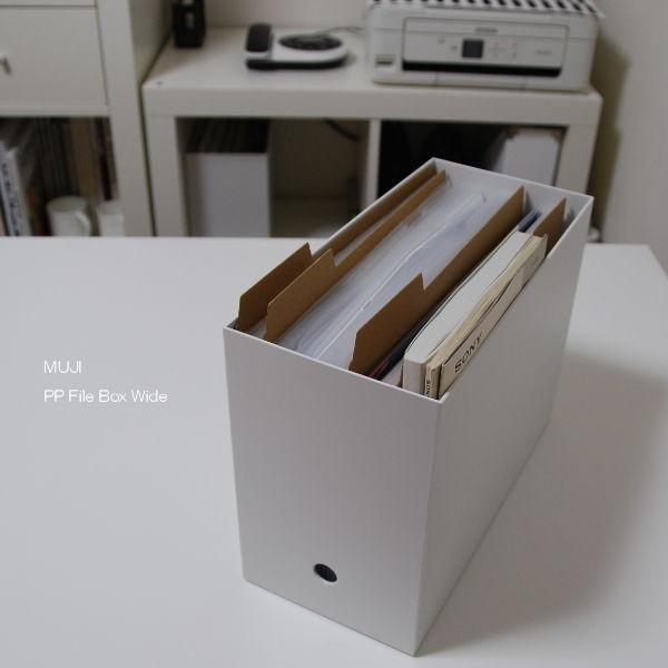 20141003_作業部屋の無印収納03