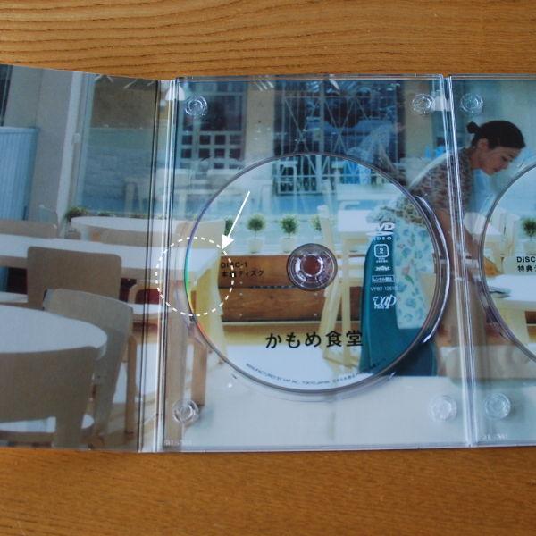 20141002_かもめ食堂DVD 01