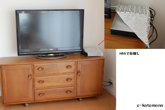 130328_TVボード設置03