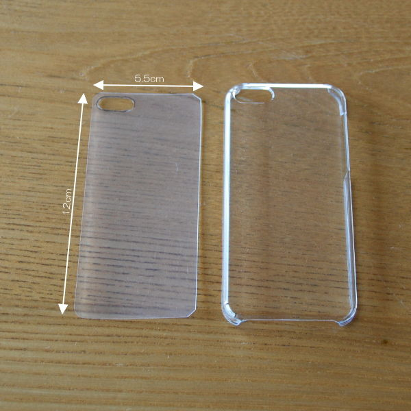 20140805_iphone ケースつくり01