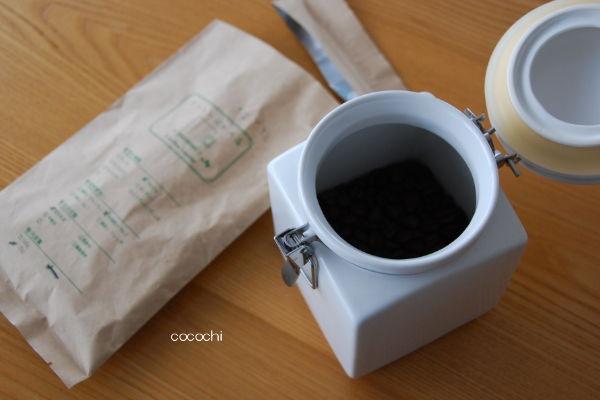 20140526_Coffee 03