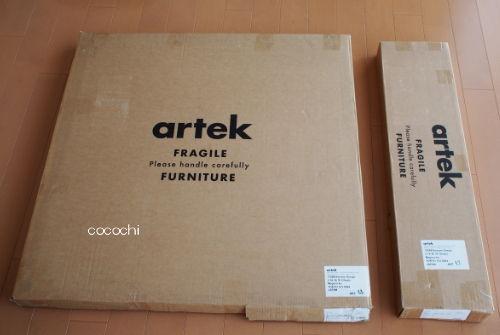 20140306_artek テーブル組み立て01