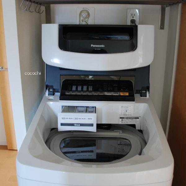 20140708_新洗濯機設置03