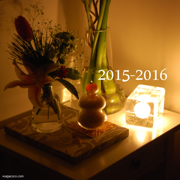 201512_440