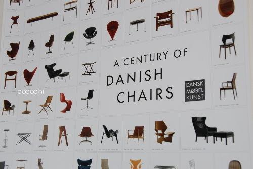 20140120_北欧椅子ポスター06